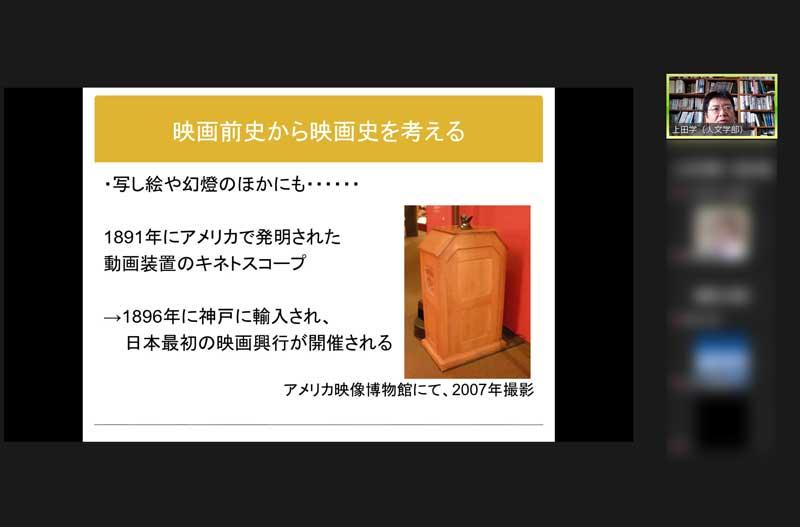 上田学准教授によるミニ講義の様子